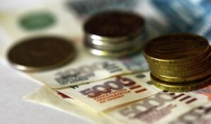 За 9 месяцев поступления от НДФЛ в столичный бюджет выросли на 11%