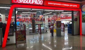 В честь открытия пятисотого магазина «Эльдорадо» (САФМАР Михаила Гуцериева) дарит покупателям подарки