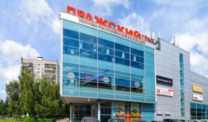 Корпорация «Гарант-Инвест» представила ТРК «Пражский Град» в новом, уникальном для Российской Федерации формате