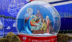 Благотворительная Рождественская елка от Федерации бокса России дарит детям радость