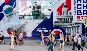 Наталья Сергунина рассказала об итогах прошлого года для ВДНХ