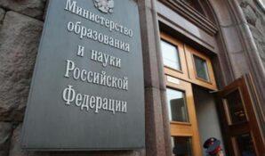 В российской столице объявлен старт работы Клуба будущих лидеров московского образования