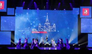 Правительство Москвы вручило молодым ученым 50 премий по 2 млн рублей
