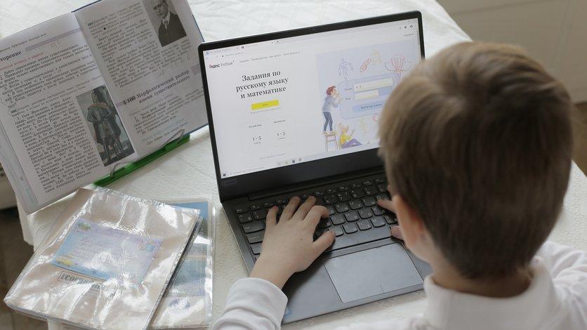 «Яндекс» объявил о совместном с ЦПМ запуске школы в онлайне