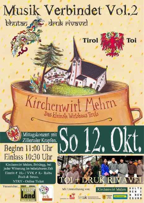 Buch in Tirol - RiS-Kommunal - Zentrum