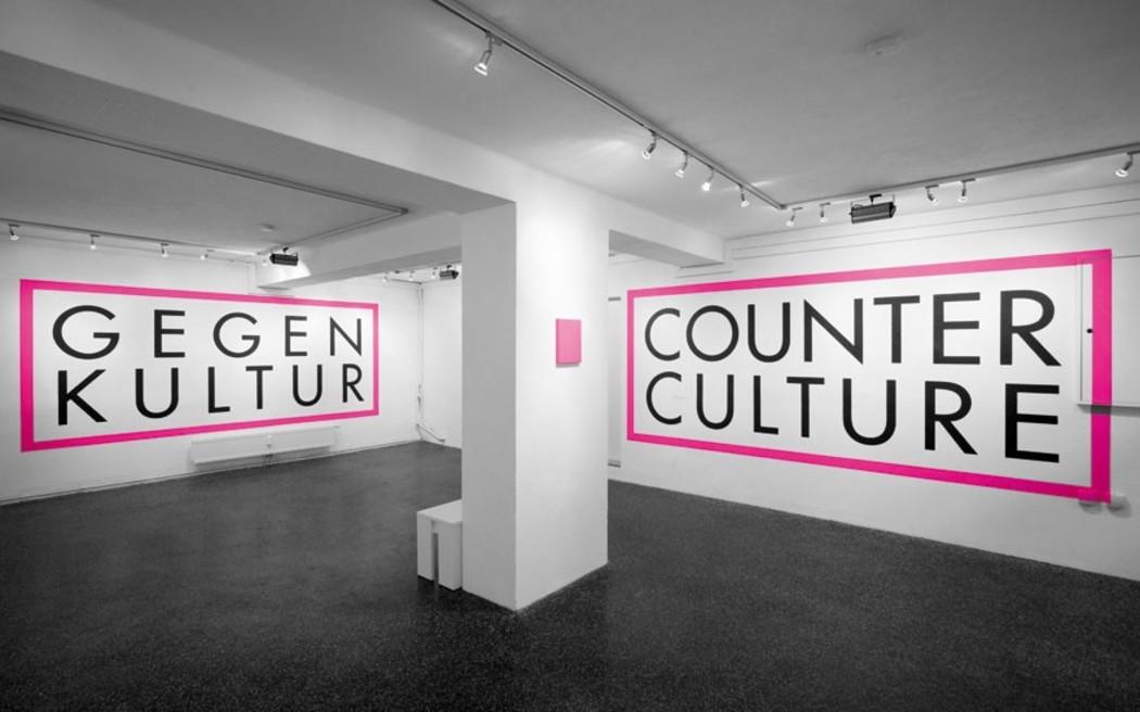 Hinterhuber_gegen_kultur