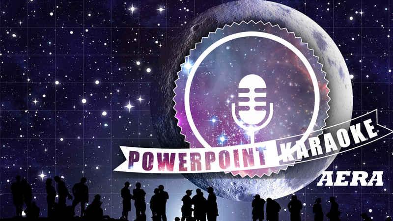Banner_powerpoint-karaoke_februar