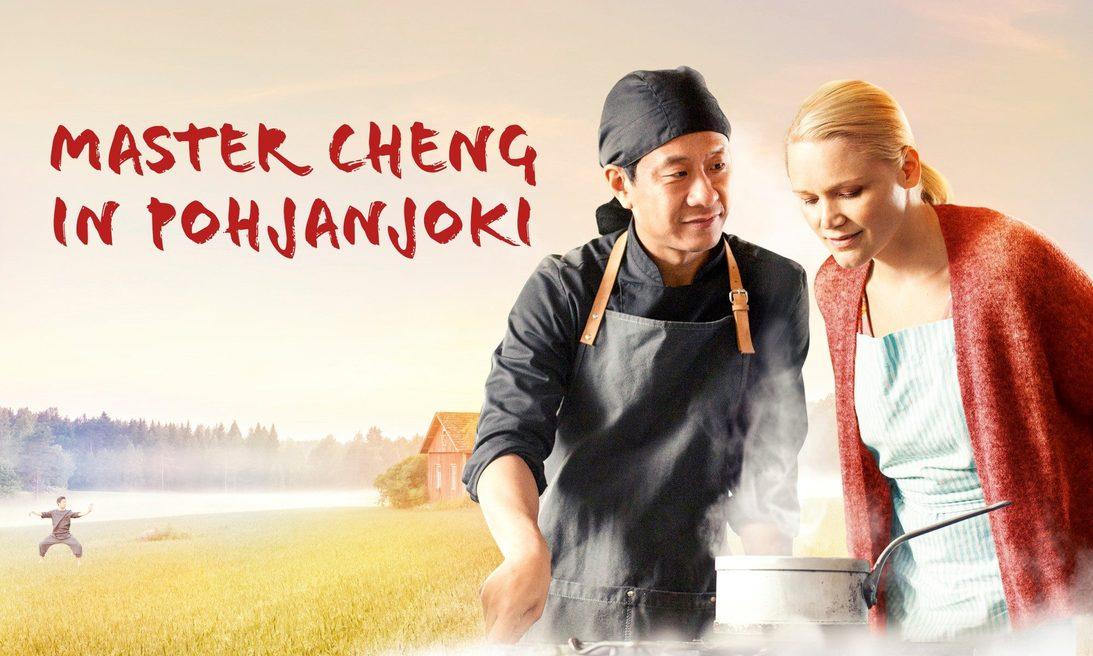 Master_cheng