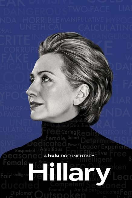 Hillary_artwork