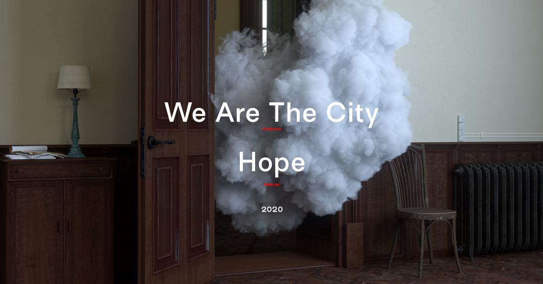 Watc-hope-toureu2019-fbeventbanner