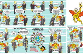 Лаки Ли подготовил миротворческий комикс к встрече Путина и Трампа
