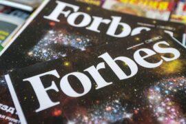 Информацию в русскоязычном Forbes в ПФГ «САФМАР» Михаила Гуцериева назвали недостоверной