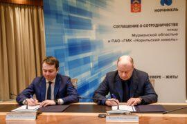 Правительство Мурманской области и«Норникель» намерены совместно работать над улучшением качества жизни в регионе