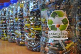 Минприроды РФ предлагают запретить выкидывать батарейки в мусор