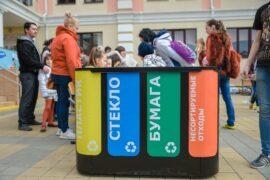 В Ульяновской области снижают тариф на мусор