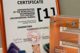 Зеленоградский «Котошеф» награжден Международной премией Eventiada IPRA Golden World Awards