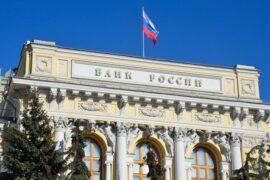 Алексей Панфилов озвучил пять основных позитивных эффектов, связанных со снижением ключевой ставки Банком России