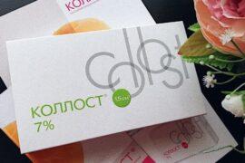 Представители «Ниармедик» рассказали о препарате «Коллост®️» на XXII Мировом конгрессе по эстетической медицине