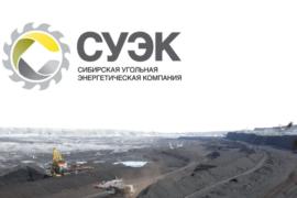 Компания СУЭК стала лауреатом Всероссийского конкурса «Развитие регионов. Лучшее для России»