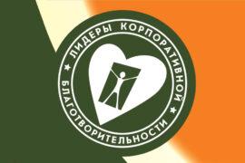 Лидеры авторитетного рэнкинга получили награды от вице-президента СУЭК