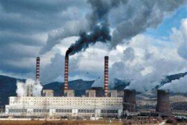 Росприроднадзор: Цементный завод владельца ГК «ФОРЭС» загрязнил окружающую среду УрФОна 3 млрд рублей
