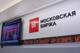 Компания «Гарант-Инвест» сообщила о размещении первого выпуска «зеленых» облигаций на сумму 500 млн. рублей