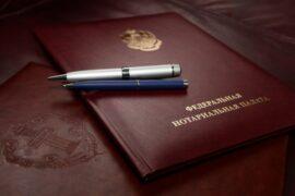 На экспертной сессии Гайдаровского форума обсуждали трансформацию российского нотариата в эпоху цифровой экономики