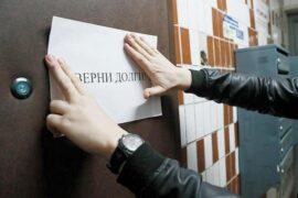 Коллекторские агентства и депутатский пиар