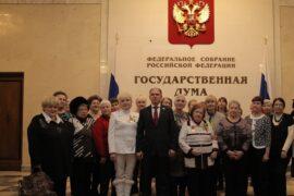 Михаил Романов пригласил блокадников и ветеранов Петербурга на экскурсию в Москву