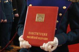 Поправки к Конституции могут голосовать в будний день