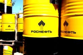 США накладывают санкции на «Роснефть»