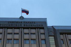 Счетная палата проверила «Транснефть», на очереди – «Газпром» и «Роснефть»