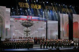 VI Московский городской форум кадетского движения «Честь имею служить Отчизне» начался в столице