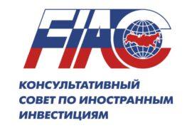 Михаил Гуцериев должен войти в Совет по иностранным инвестициям в Беларуси