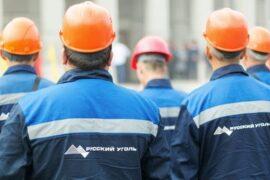 В 2019 году компания «Русский Уголь» на 30% увеличила отгрузку каменного угля
