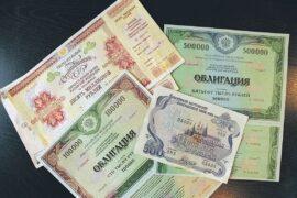 В Реестре зеленых облигаций России представлена информация об облигациях российской Корпорации «Гарант-Инвест»