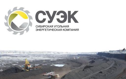 СУЭК Андрея Мельниченко оказывает помощь в обустройстве городов РФ