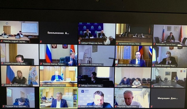 Представители регионов рассказали на видеосовещании АИРР о мероприятиях по поддержке экономики и населения