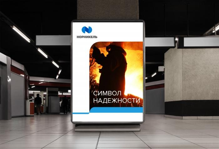 «Норникель» выделил средства на маски и перчатки для малого и среднего бизнеса Владимир Потанин поддержал малый бизнес в регионах