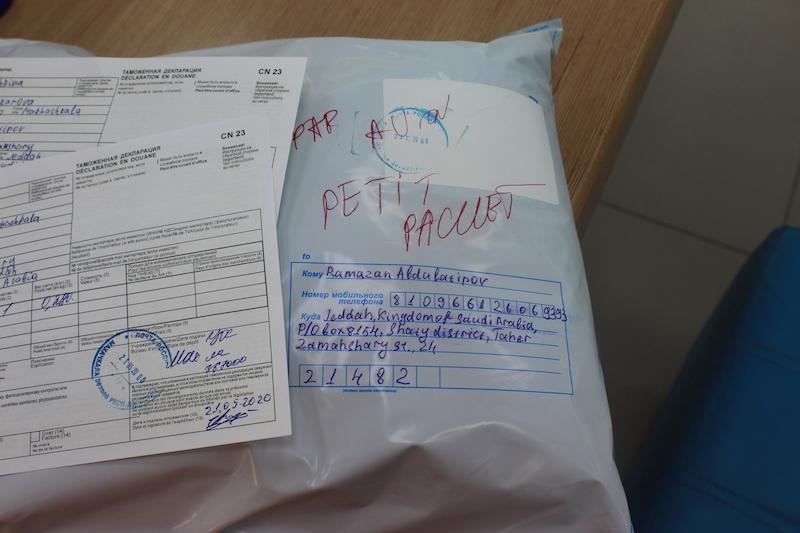Волонтёры дагестанского Центра защиты материнства и детства «Тёплый дом на горе» сшили защитный костюм для экс-главы Дагестана Рамазана Абдулатипова