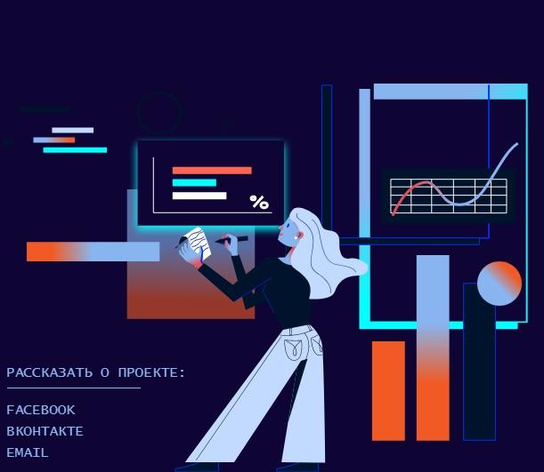 COVID-Tech, ИИ и 5G – основные медиатренды II квартала 2020 года в России