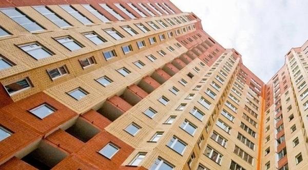 Как меняется ситуация на рынке вторичного жилья в 2020 году в России