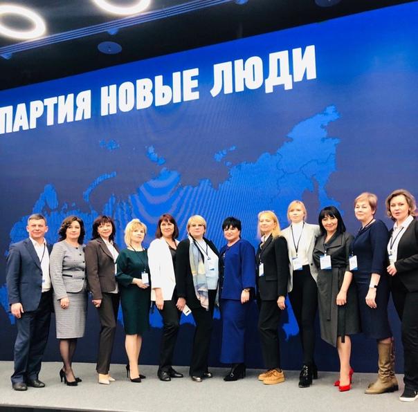 «Новые люди» вошли в пятерку ведущих партий РФ