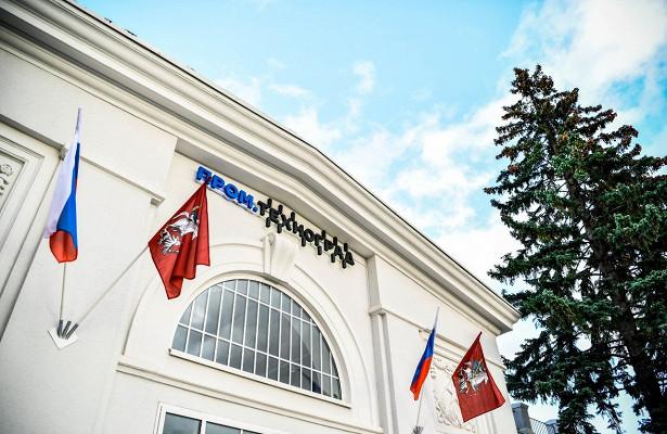 Инновационно-образовательному комплексу «Техноград» на ВДНХ исполнилось два года