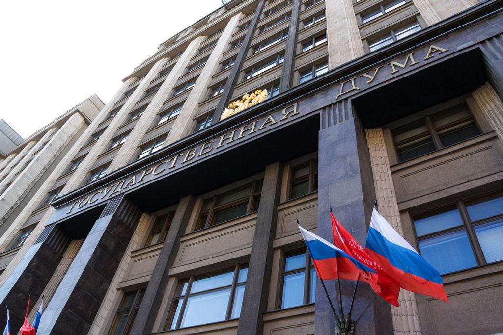 Кремль сократит число отставок губернаторов перед выборами в Госдуму
