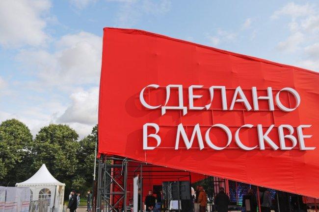 В экспортном каталоге «Сделано в Москве» уже почти 2500 компаний