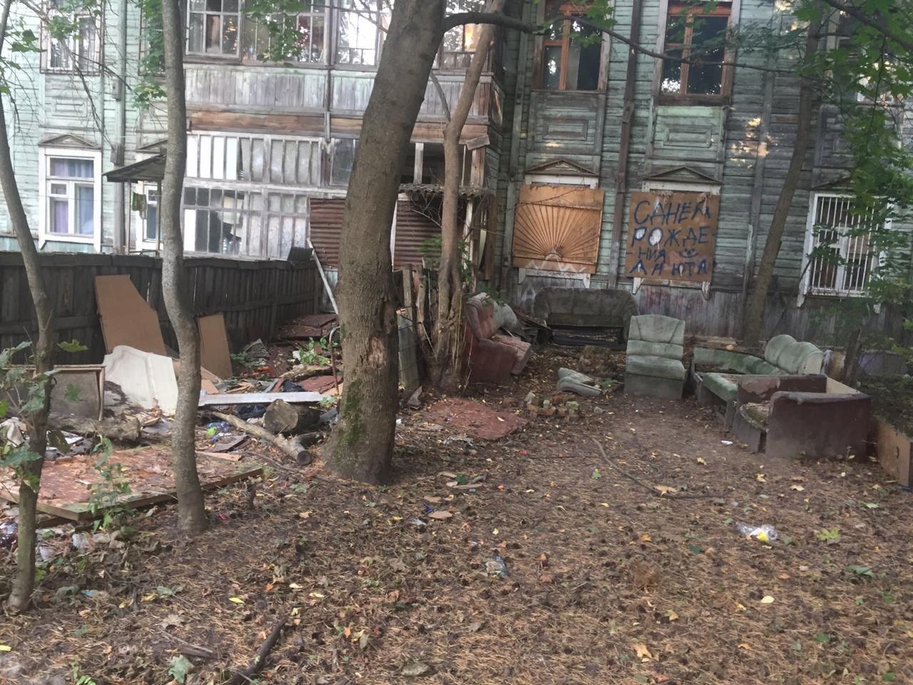 Жители Подмосковья мечтают переехать в новые дома