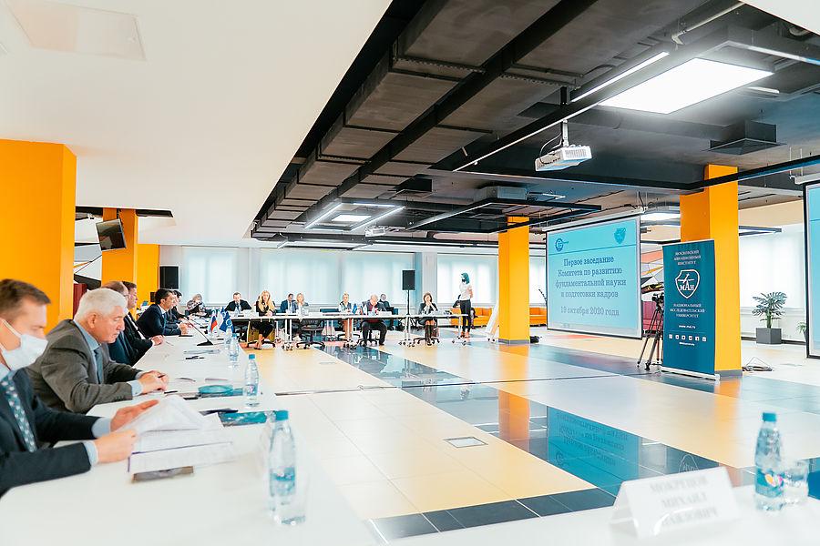 Эксперты КРЭТ приняли участие в заседании Комитета по развитию фундаментальной науки и подготовке кадров