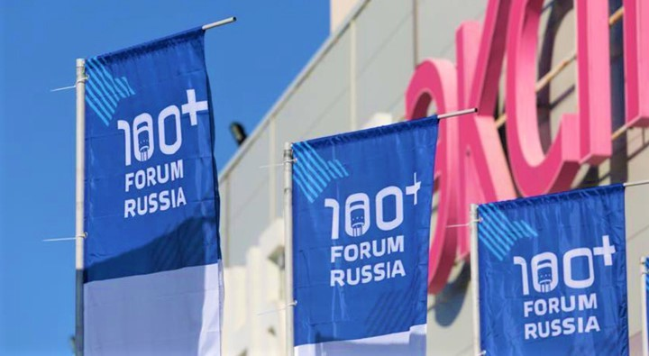 Группа компаний «Кортрос» подписала ряд соглашений о сотрудничестве на форуме 100+ TechnoBuild