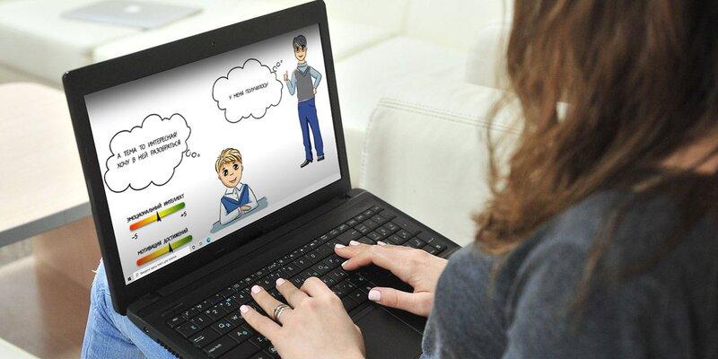 В столице представили виртуальный тренажер для классных руководителей
